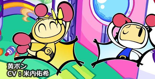 Bombermanr_5