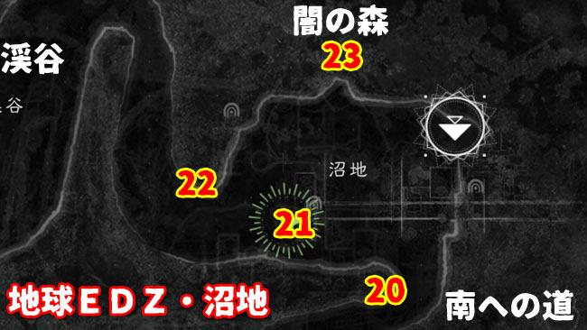destiny2-s15-shat1-edz3-x5