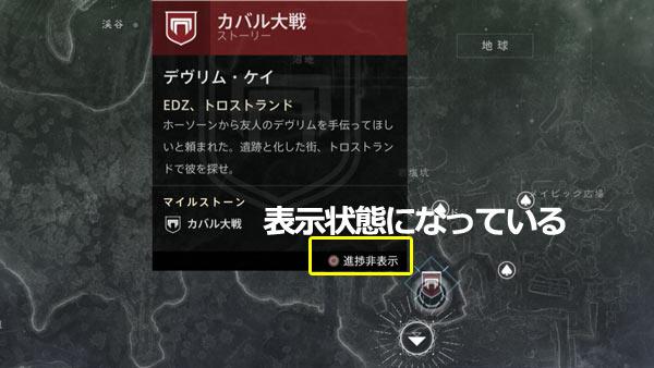 Destiny2_02_6