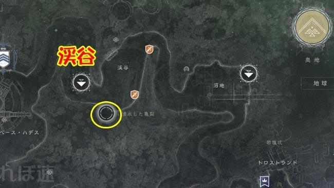 d2drifter_mesg3map