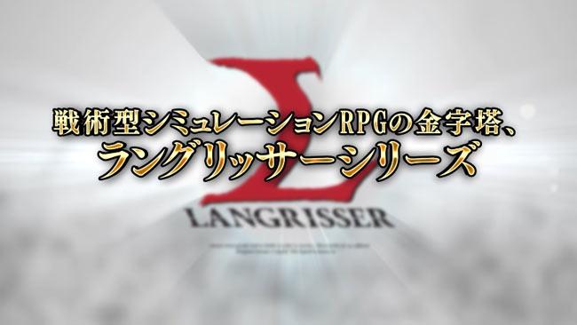 langrisser01