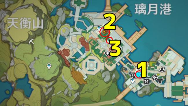 agenshin-v13-hutao-quest-5