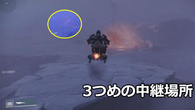 destiny2-year4-raidpoint2-2