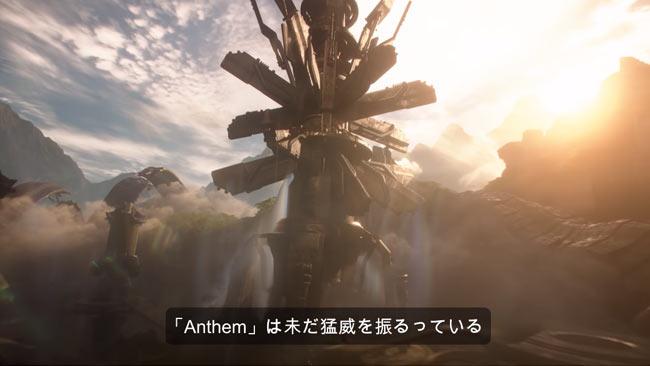 Anthem120801_5