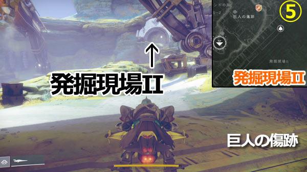 Destiny2io_6map1_05c