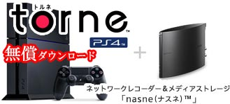 h_ps4_torne
