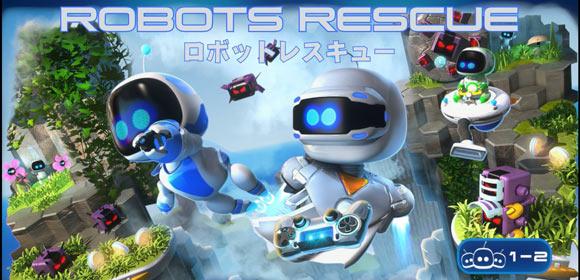 psvr_t_room_robot