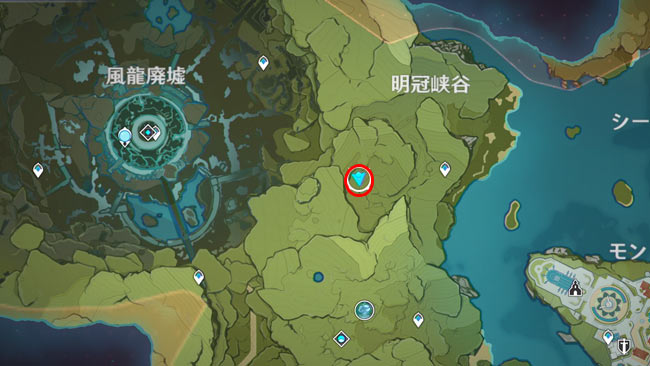 genshin-202101-evt-treassp2