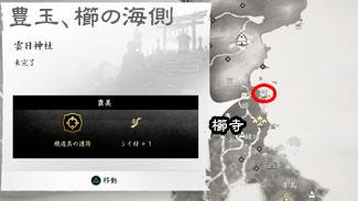 Tsushima_jinja12-1ss