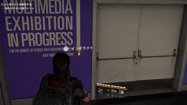 Division2_mission07_2