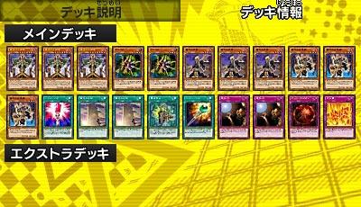 deck30_2