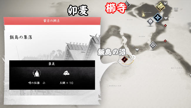 ghostof-tsushima-denshou4-2
