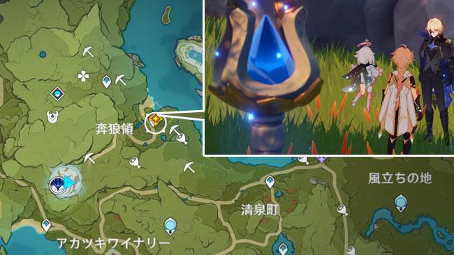 genshin-story20210412-12