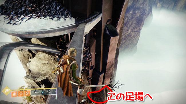 destiny2-raid-a-jump7