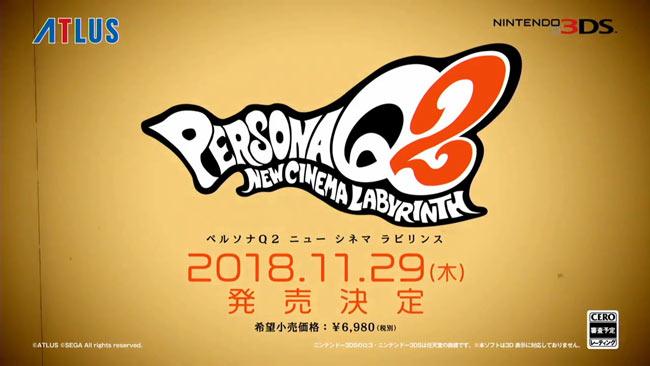 personaq2_08