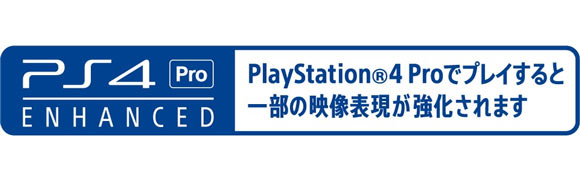 ps4pro_up