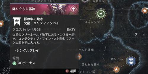 q_warlock_stormmaster3