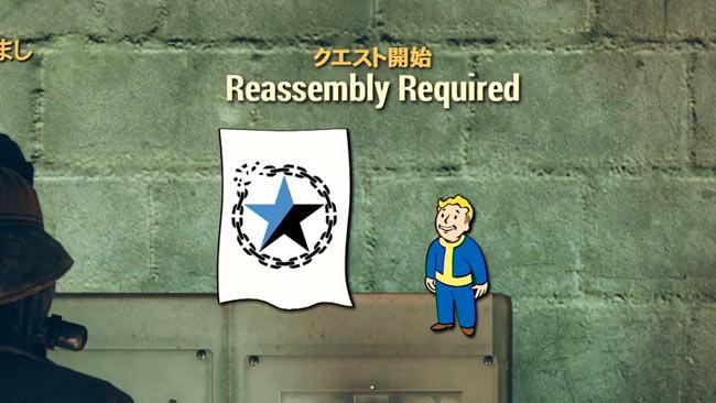 Fallout76_main10reassembly1