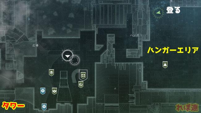 destiny2-leviathan1-1