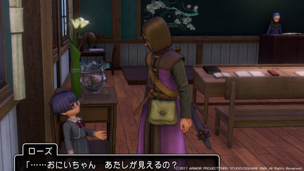 dq11quest32