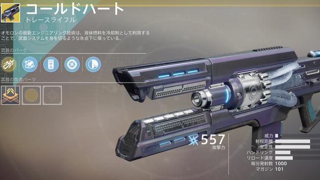 destiny2exotic_105y2