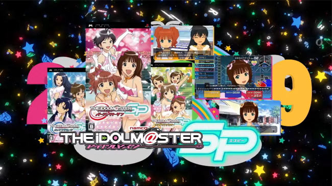 idolmaster_04