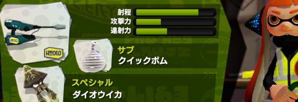 sub_weapon