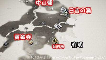 ghost-of-tsushima-story4-3