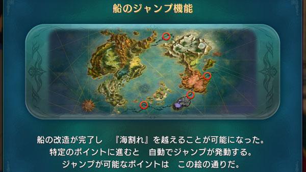 ninokuni2_story06_1