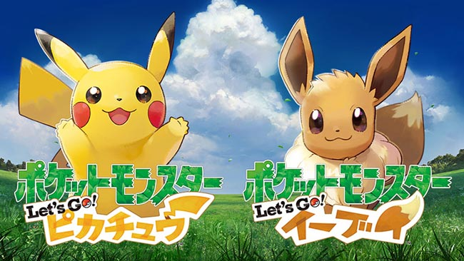 pokemon_lesgo2019