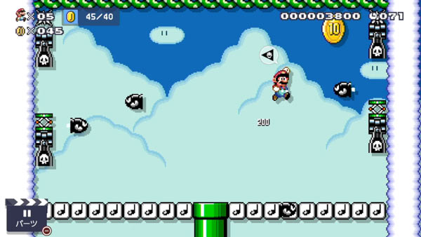 mariomaker2stage44_1