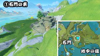 genshin-map-liyue-1ss