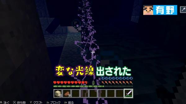 yoiko2_6