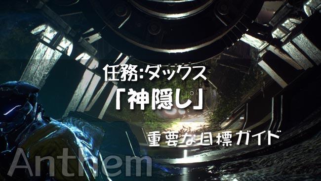 anthem_main11_3