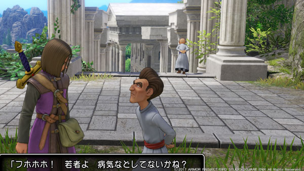 dq11quest26