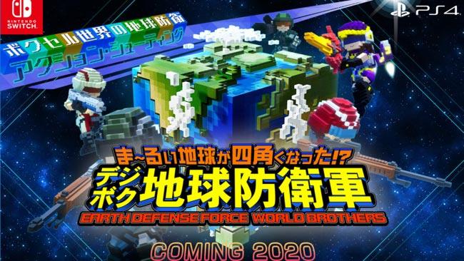game-edftama-2020-00