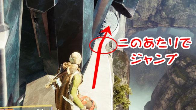 destiny2-raid-a-jump5
