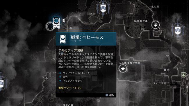 destiny2-season13-quest1