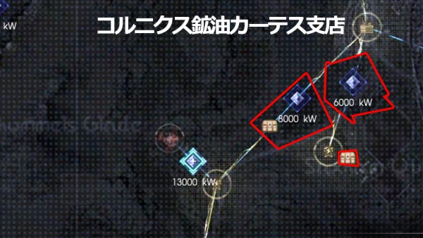 ff15online_cauthes4