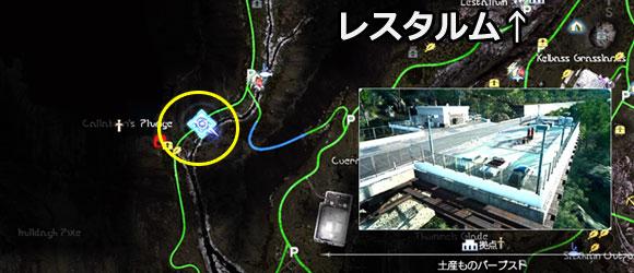 ff15base_souvenirmap