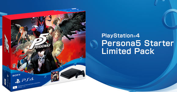 ps4SlimPersona5