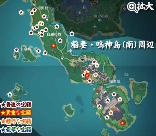 inazuma-takarabako-map3ss