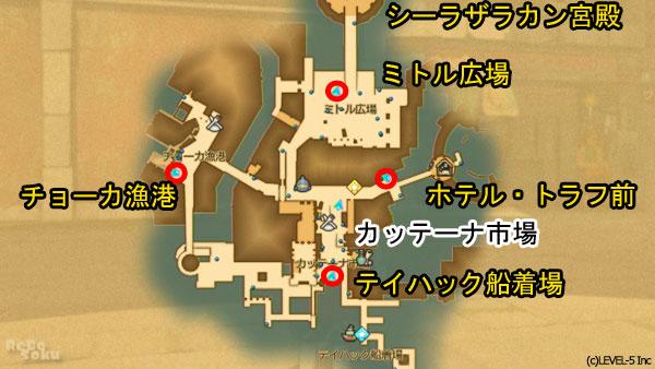ninokuni2_story05map2