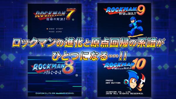 rockmanRRC_01