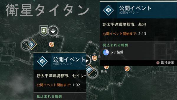 destiny2grimaer2