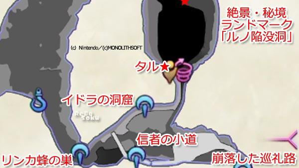 xenoblade2story07_4