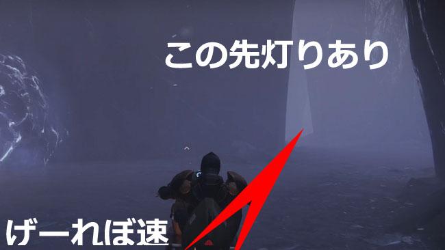 destiny2-year4-raidpoint2-9