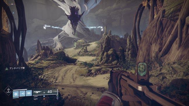 destiny2-s11-0610-quest3-4