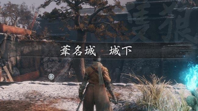 sekiro_story3