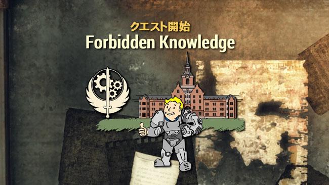 Fallout76_sub2forbidden